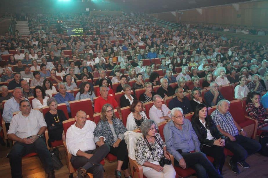 הקהל באירוע בגן שמואל (צילום: מועצה אזורית מנשה)