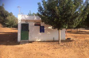 מקלט 26 ברחוב עציון (צילום: נירית שפאץ)