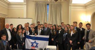 משלחת שגרירים צעירים ללונדון 1