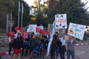 מפגינים בעמק (צילום עצמי)