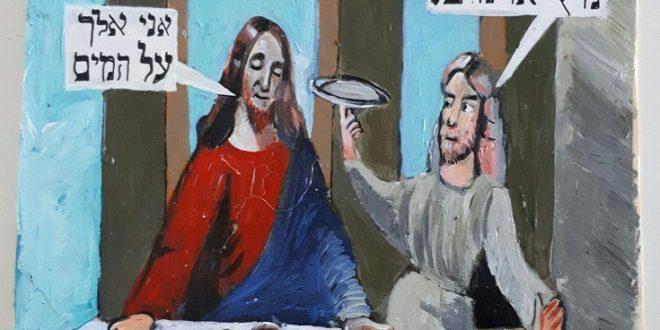 """יצירה של האמן עופר שמיר (צילום יח""""צ)"""