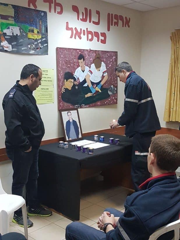 פינת הזיכרון לזכרו של דניאל פנקין זל בתחנת מדא בכרמיאל - צילום דוברות מדא 17.12.17 (2)