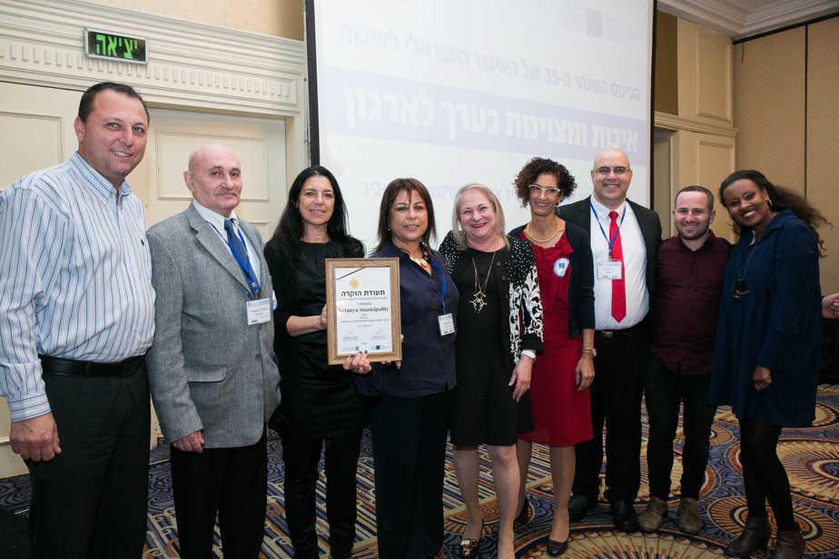 האיגוד הישראלי לאיכות צילום עצמי