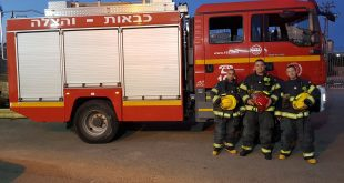 הצוות בפיקודו של אורן בוסקילה (צילום עצמי)
