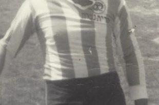 אדולף אהרון בדמי נצרת עילית באמצע שנות ה- 60
