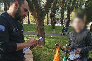אכיפת אופניים חשמליים. צילום: דוברות העירייה