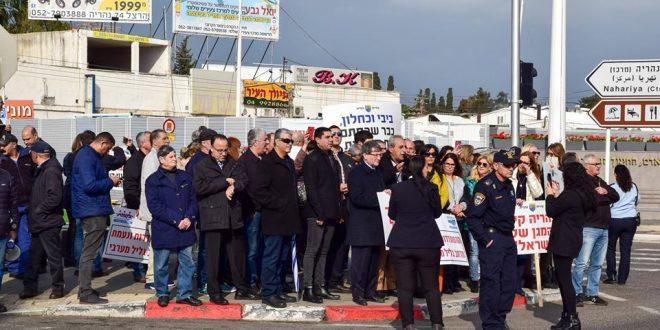 הפגנה בצומת נהריה במחאה על היעדר הטבות המס (צילום: יעקב רביבו)