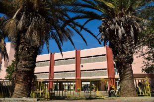 התיכון החקלאי ברנקו וייס (צילום: טליה שפירא)