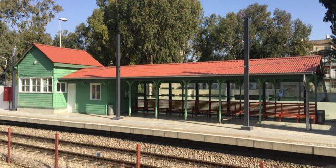 תחנת הרכבת קרית מוצקין. צילום: דוברות רכבת ישראל