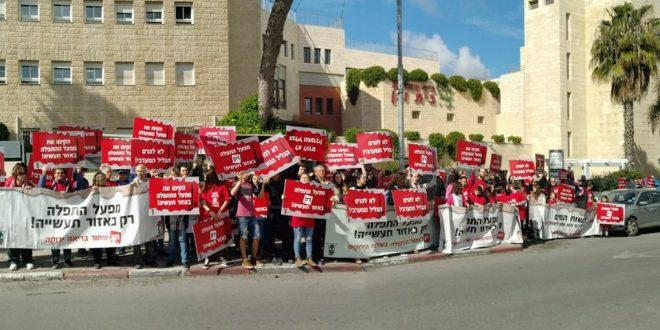 הפגנת תושבי מטה אשר בירושלים צילום: יובל הדר