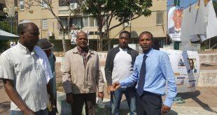 בחירות קהילה אתיופית 1
