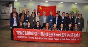 השתלמות רופאים סינים