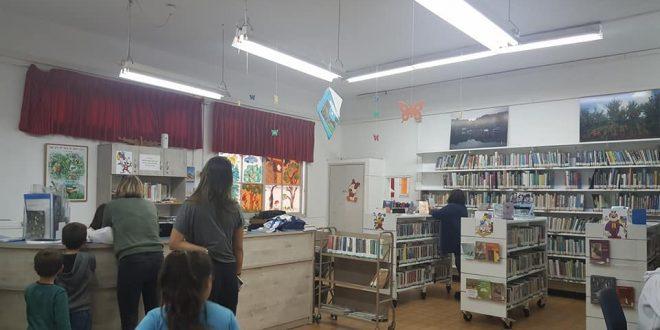 ספריה בית אליעזר 4