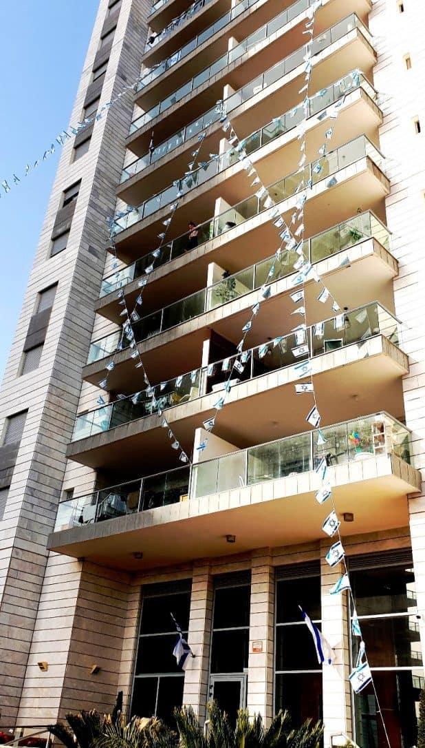 הבניין בצוקי ים 14 צילום עיריית חדרה