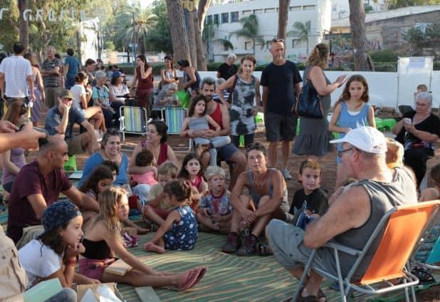 כיכר הגעגועים (צילום: אלה פאוסט)