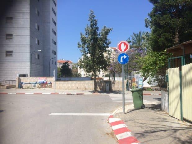 חץ יש, עצור יש, אין כניסה אין. השילוט בכניסה מרחוב הצוף לרחוב גינת אגוז (צילום: נירית שפאץ)