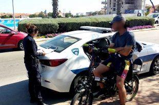 אכיפת החוק. אופניים חשמליים צילום עיריית חדרה