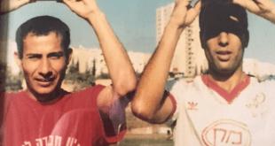 """הזוכים הראשונים בתואר. יגאל כהן ומשה גבאי ז""""ל (צילום יורם בן יהודה)"""