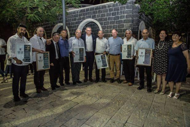 יקירי העיר בית שאן (צילום דוברות העירייה)
