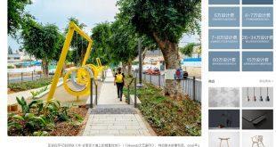 מתוך המגזין הסיני צילום עיריית חדרה