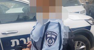 שוטרת מתחזה צילום דוברות משטרת ישראל