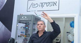 """עוזי כהן בעלי אופטיקה כהן (צילום: יח""""צ)"""