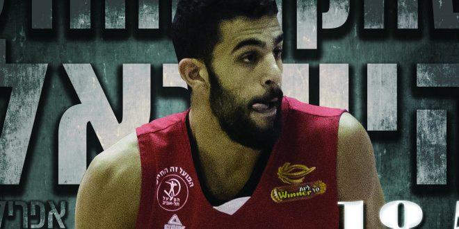 תומר גינת (צילום: מנהלת הליגה)