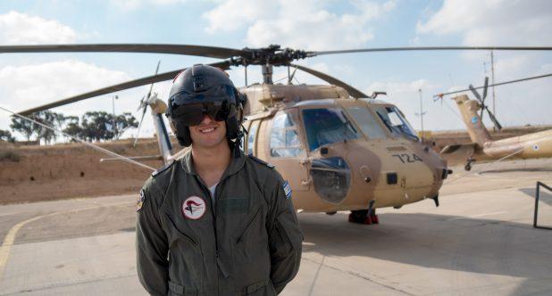 """סגן ט' מנהריה (צילום: דו""""צ)"""