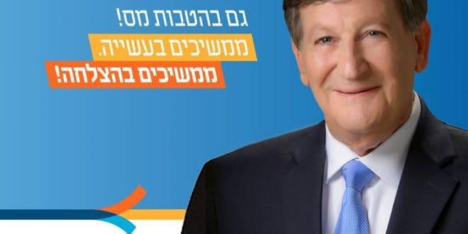 """קמפיין חדש. סבג (צילום יח""""צ)"""