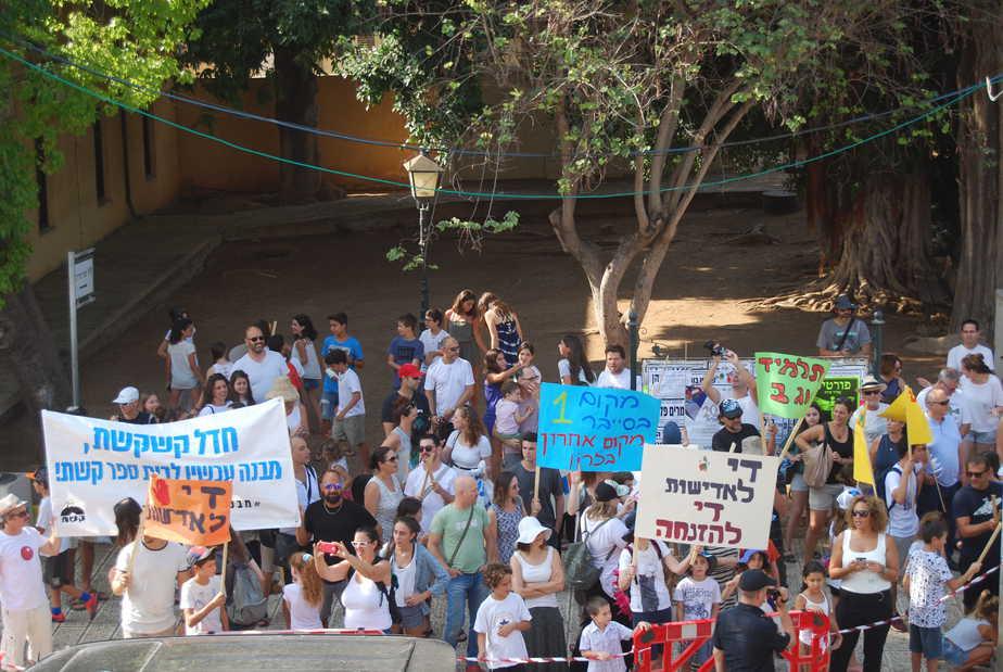 ושוב עולה המנגינה. ההפגנה של בית ספר קשת בפתיחת שנת הלימודים האחרונה (צילום: פרטי)