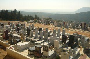 בית העלמין בנצרת עילית (צילום יצחק סולומון)