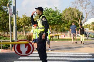 המשטרה מתכוננת לשנת הלימודים. צילום אילוסטרציה: דוברות המשטרה