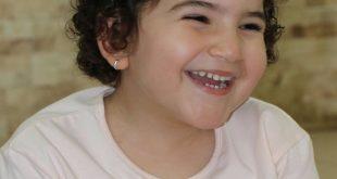אנאל עבו (צילום באדיבות המשפחה)