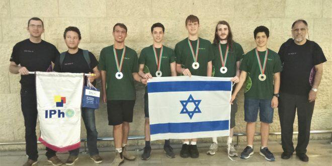 נבחרת ישראל לאולימפיאדה בפיזיקה. צילום - ענת רולניק