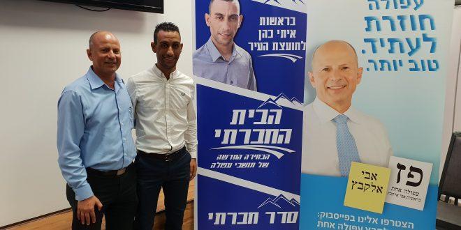 איתי כהן ואבי אלקבץ (צילום עצמי)