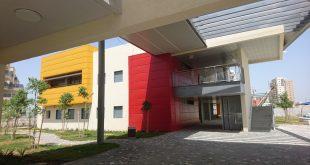 בית ספר גבעת אלונים. צילום: דוברות העירייה
