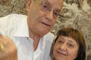 מנחם ולאה אריאב זל (צילום ישראל פרץ)