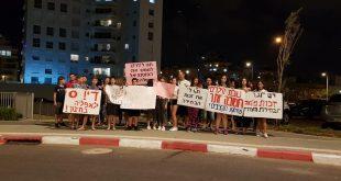 מפגינים מול ביתה של ראש העיריה צילום עצמי