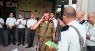 """סגן רותם גולן בטקס (צילום: דובר צה""""ל)"""