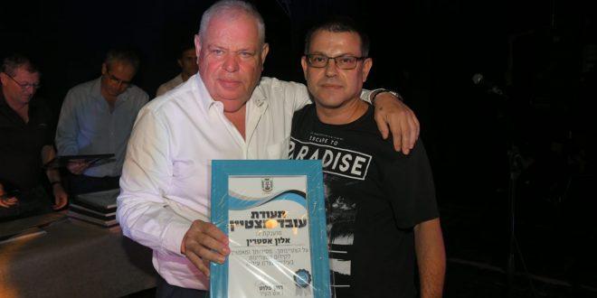 ראש העיר רונן פלוט מעניק לעובד המצטיין אלון אסטרין (צילום עצמי)