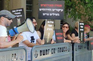 הפעילים מפגינים ליד בית המשפט ביום חמישי (צילום: ענת ניר)