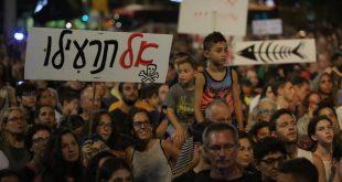 לא מוותרים. התושבים בהפגנה הגז מתווה הגז. (צילום: שומריהביתר3א