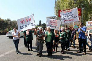 מחאת עובדי מילוטל (צילום: אדריאן הרבשטיין)