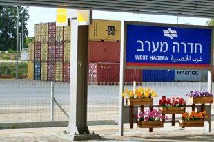 תחנת רכבת חדרה מערב צילום דוברות רכבת ישראל
