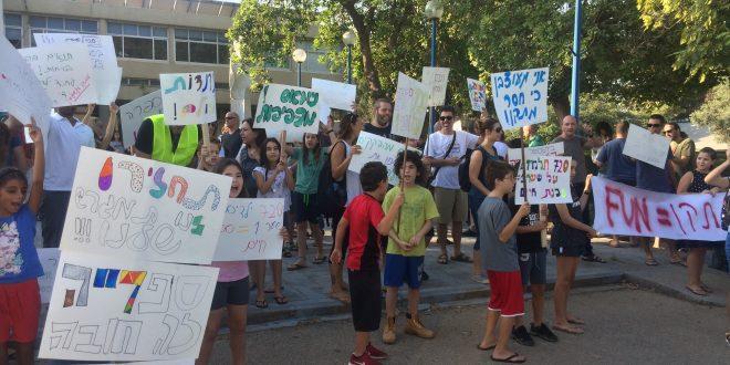 מההפגנה (צילום: נירית שפאץ)