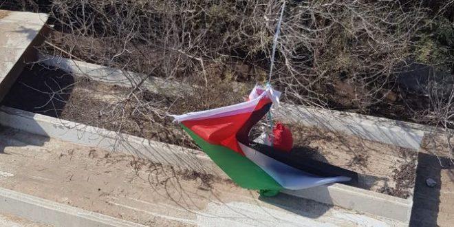 הבלון עם הדגל  (צילום דוברות המשטרה)