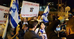 הפגנה צילום חזי ויסוקי
