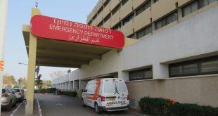 חדר המיון בהלל יפה. צילום: המרכז הרפואי הלל יפה