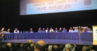 אשה אחת מתוך 13 חברים ישיבת מועצה במעלות תרשיחא (צילום: פרטי)