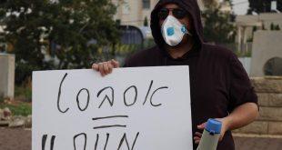 הפגנה נגד פינוי איתנית בשבוע שעבר (צילום; רונית רווח -פרץ)